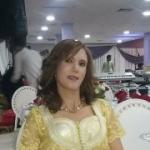 أمينة - وزان