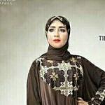 أميرة - طنجة