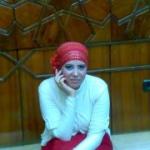 إيناس - القاهرة