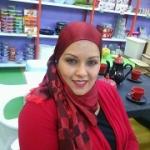 بتينة - تونس العاصمة