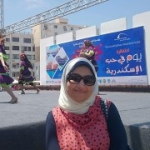 ريهام - أسيوط