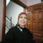 أمال - يريم