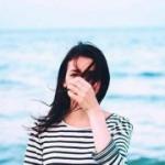 أمينة - رأس غارب