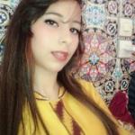 مريم - اوفرا
