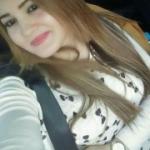 إيمة - الشامية