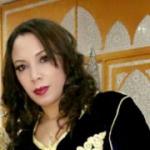 أميمة - الجزائر