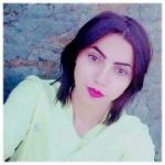 إيمان - المنامة