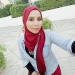 صبرين - تونس العاصمة