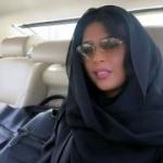 سمية - المحمدية