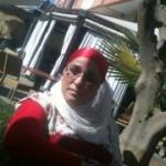 أمينة - رام الله
