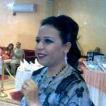 نادية - الريان