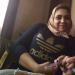 ريهام - Wardian