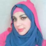أمينة - الأغواط