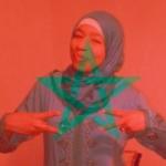 مريم - وجدة