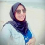 زينب - يريم