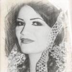 أميرة - تونس العاصمة