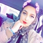 مريم - المضيق