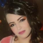 سميرة - بويافر