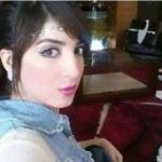 ياسمين - الجزائر