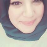 أميرة - باجة