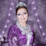 أمينة - حلبجة