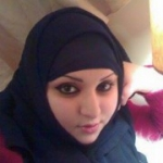 أمينة - الرماني