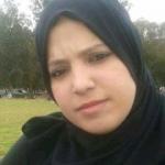 مريم - غزة