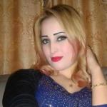 سلطانة - Hammam Lekses