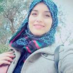 مريم - طنجة