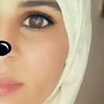 أمينة - عين الترك