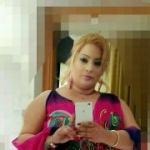 نور - تونس العاصمة