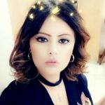 أسماء - المضيق