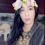 آية - هرهورة