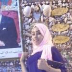 شيماء - دبي