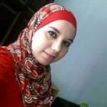 أمينة - الرويبة