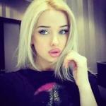 أميرة - دمشق