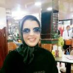 ندى - الجابرية