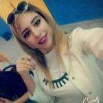 إيمة - عجمان