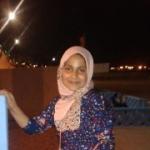 ياسمين - رأس الخيمة