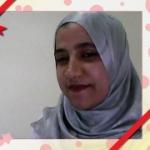 مريم - مراكش
