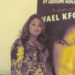 إيمة - دار ولاد الحاج بوشعيب