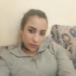 نادية - رام الله